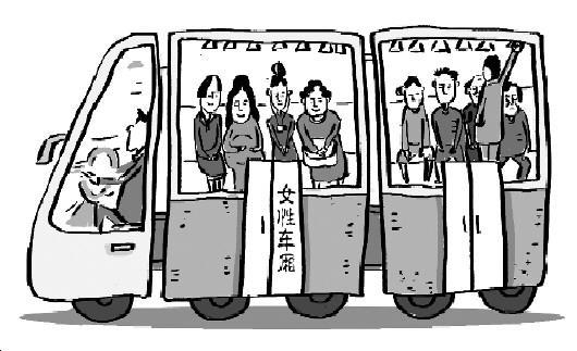 深圳将试行设立地铁女性优先车厢 媒体:显人文关怀