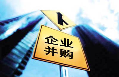 标的公司遭立案侦查 汉鼎宇佑6亿元跨界收购搁浅