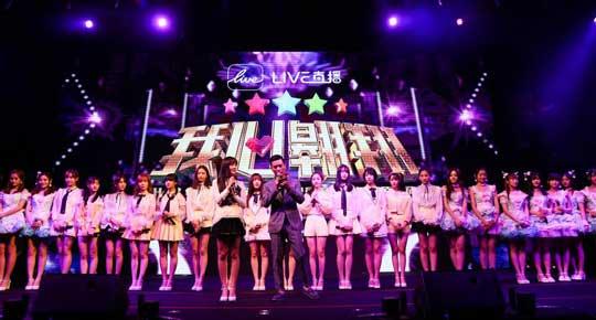 SNH48第四届总决选速报发表 黄婷婷首夺第一