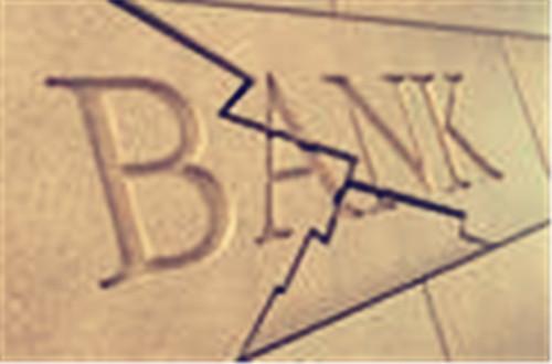 西班牙银行业持续收缩 每天关闭6家分行