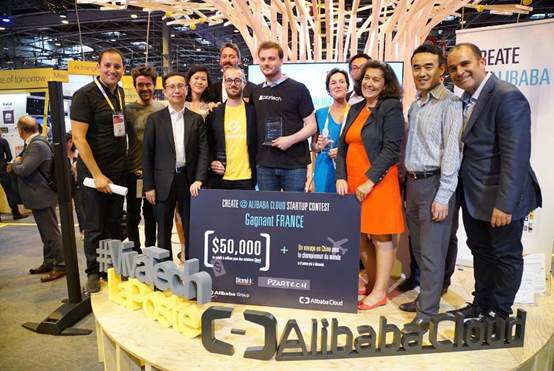 法创新公司热衷中国创业大赛 将赴沪参加全球决赛