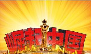 鹰派鸽派之争反映中国呼声 或预示大时代来临
