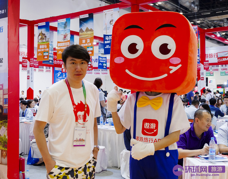 专访中青旅首席销售官:暑期出游应注意人身安全