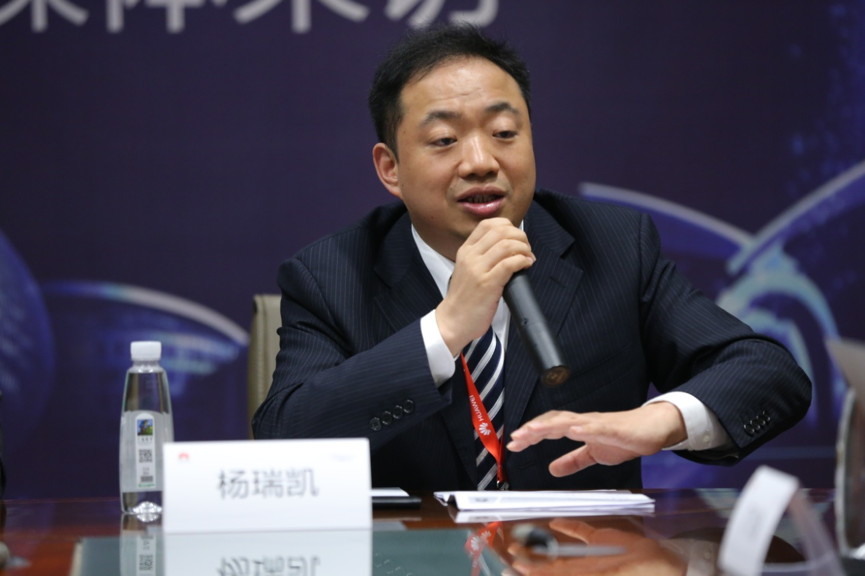 华为:云服务分三个方向发力 帮助宿州产业升级转型