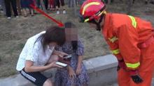 女儿因感情轻生 父亲施救不幸溺亡