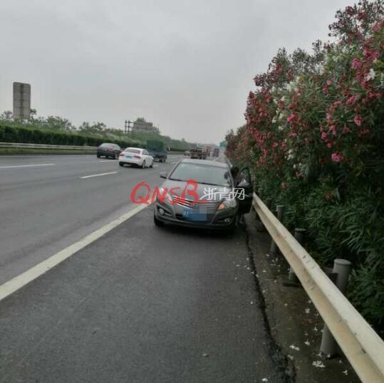 杭州一年轻女司机雨天高速上逆向停车,说只想静静地坐在车里看着别人开车……