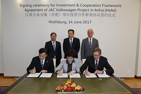 投资协议签署 江淮大众迈出重要一步