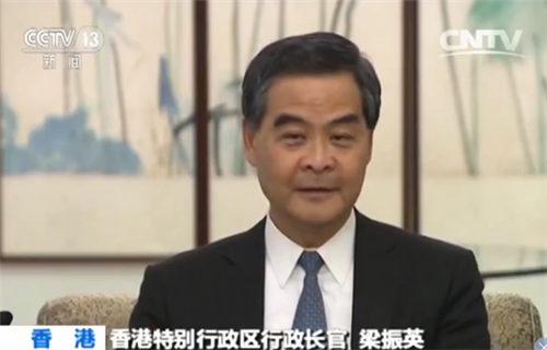【香港回归20年】专访香港特区行政长官梁振英