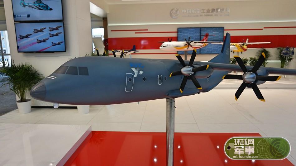 中国隐形战机领衔亮相巴黎航展