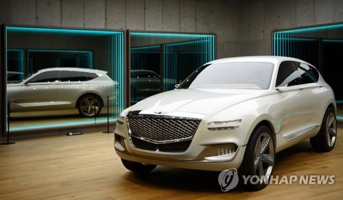 现代韩国为捷恩斯GV80办展示会 2019年量产