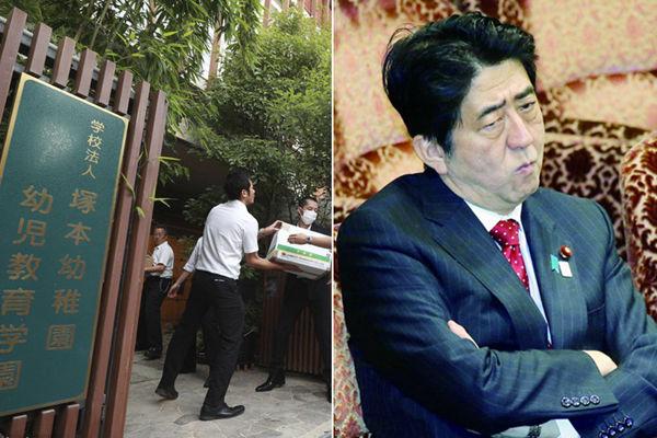 """安倍""""地价门""""丑闻发酵 日本大阪地检对森友学园强制搜查"""