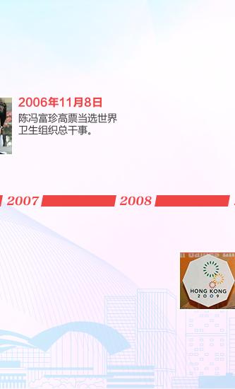鸿运国际娱乐网站5