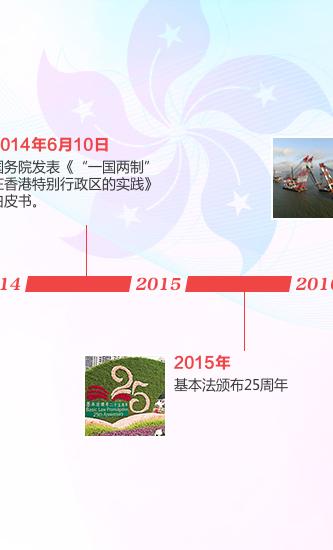 鸿运国际娱乐网站8