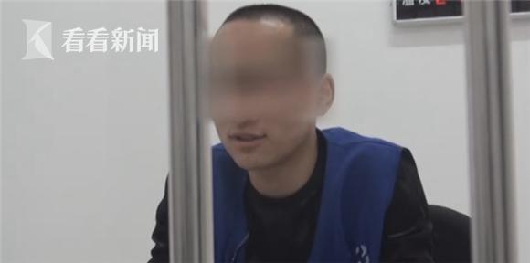 男子迷恋刑侦小说 砸车偷钱买假身份迷惑警方被捕
