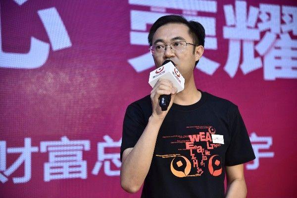 掌聚你我,众享美好 掌众财富北京粉丝嘉年华活动圆满举办
