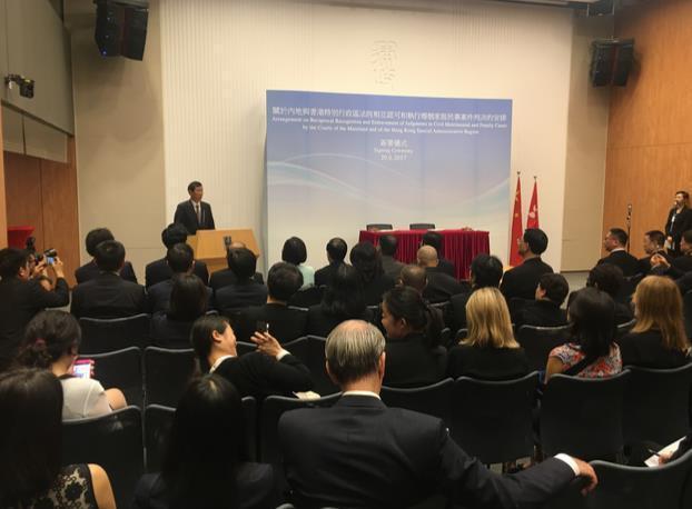 内地香港签署相互认可执行婚姻家庭民事案件判决安排