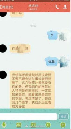 女大学生 zhaopian_学生会干部钻女厕所偷拍 威胁敲诈两同学_社会_环球网