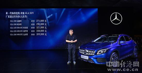 """新款GLA售27.18萬起 段建軍闡釋""""個性消費"""""""