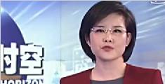北京门头沟发生山洪 5人遇难仍有1人失联