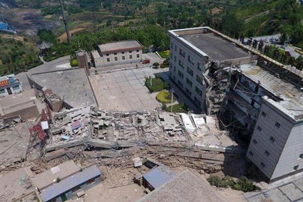 山西一煤矿办公楼发生坍塌事故