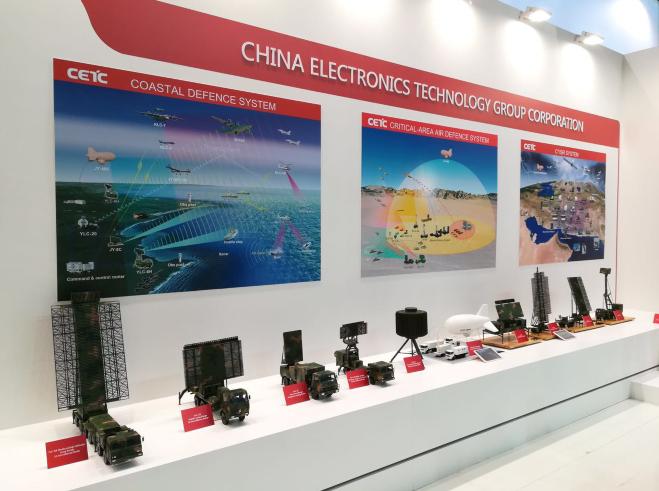 中国第四代远程三坐标防空反导雷达亮相巴黎航展