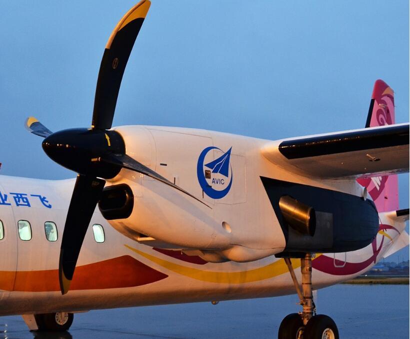 新舟700新支线飞机选定加普惠PW150C发动机