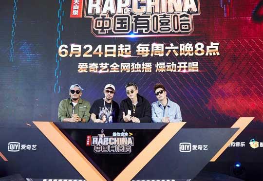 刘洲:Hip Hop不只是浮夸