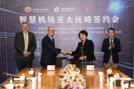 易建科技与德电中国战略合作 探索全球智慧机场发展