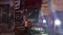 官方:辽宁锦州夜市煎饼果子店爆炸 11人伤