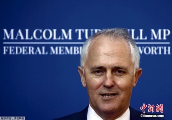 澳媒:澳洲移民需等待15年才够资格领取福利