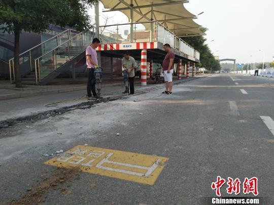 """闹剧结束 秦皇岛""""巴铁试验线""""部分路段开始拆除"""