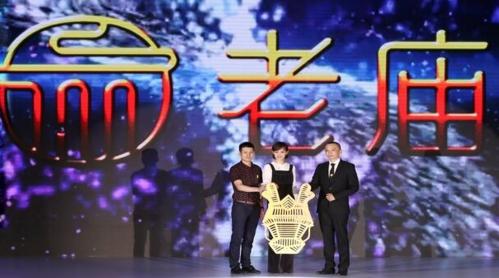 老庙杭州品牌发布会暨浙江平台合作庆典盛大举行