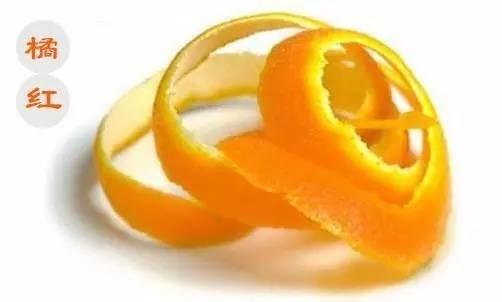橘子身上竟有五种药?这么多年都白吃了……