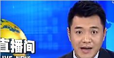 刘国梁不再担任国乒总教练