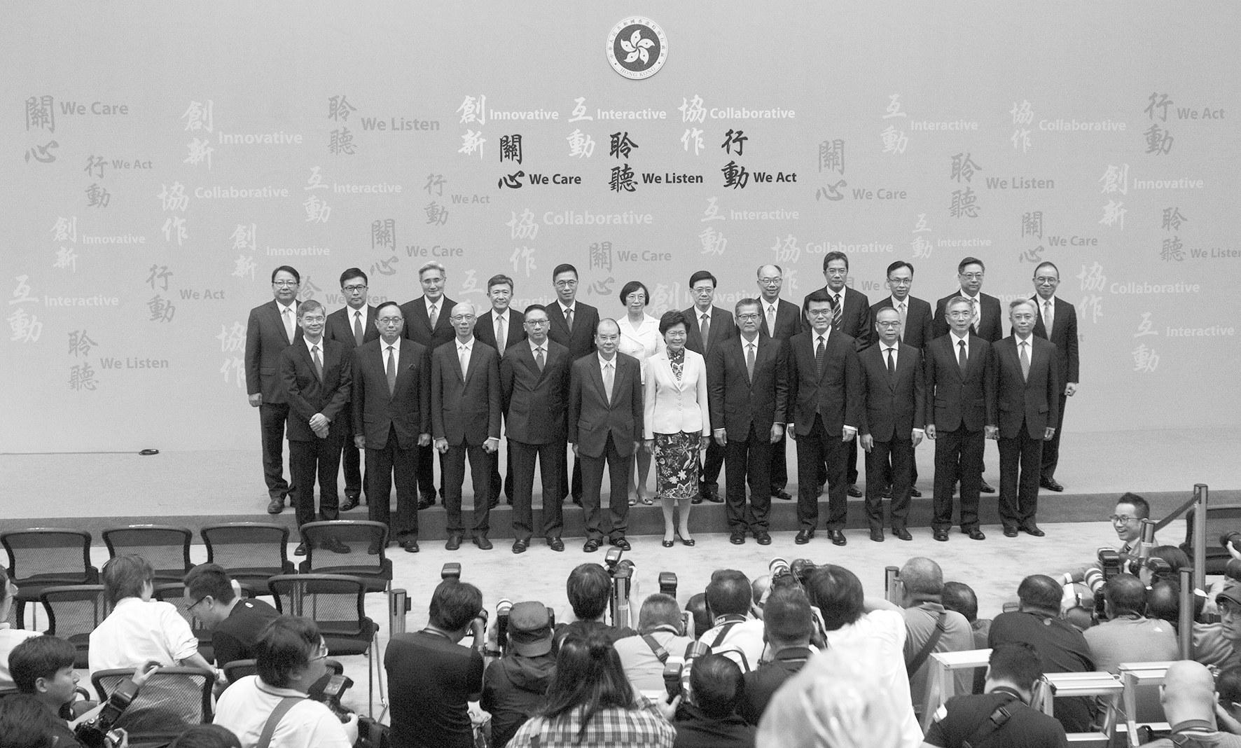 林郑月娥与香港特区政府新班子亮相:有心、有力、有承担