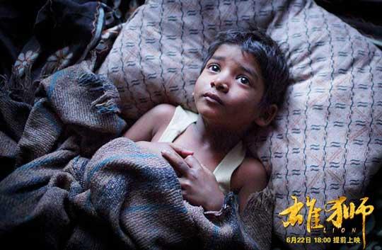 励志传奇《雄狮》今日18点公映 印度总领事点赞