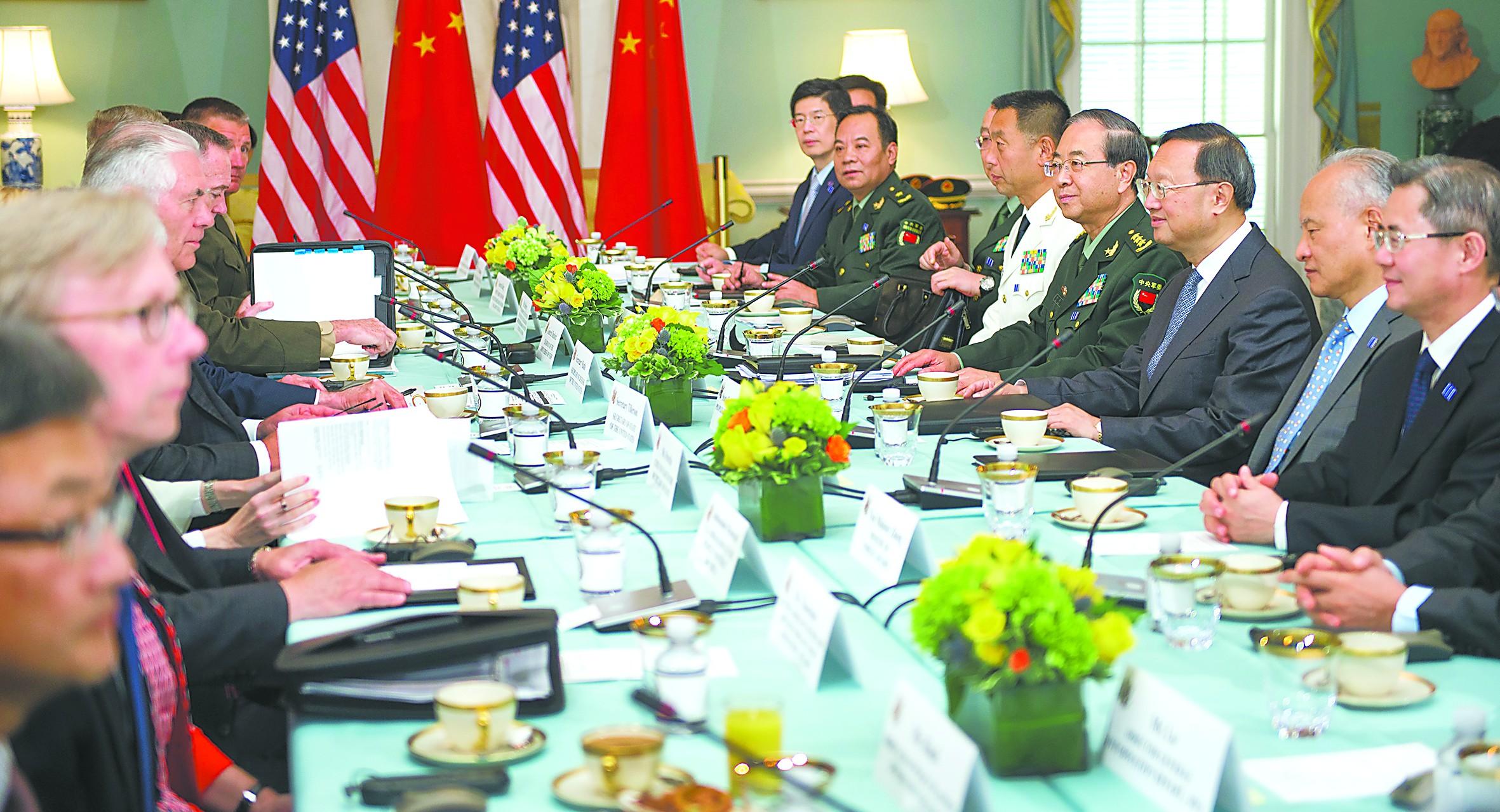 中美首轮外交安全对话开启 美称最高要务是朝核