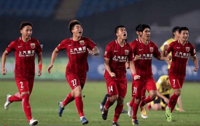 上港赢下疯狂点球大战 艰难晋级足协杯8强