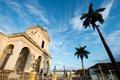 古巴特立尼达拉风光