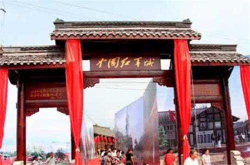 旺苍红军城纳入全省红色旅游特色小镇