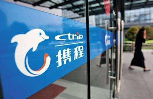 携程王涌:消费者更愿为自我身份认同的服务买单