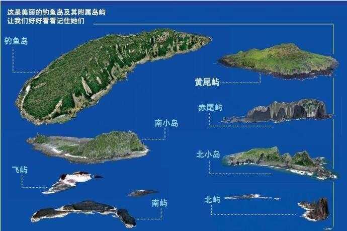 日媒:4艘中国海警船在钓鱼岛附近海域巡航