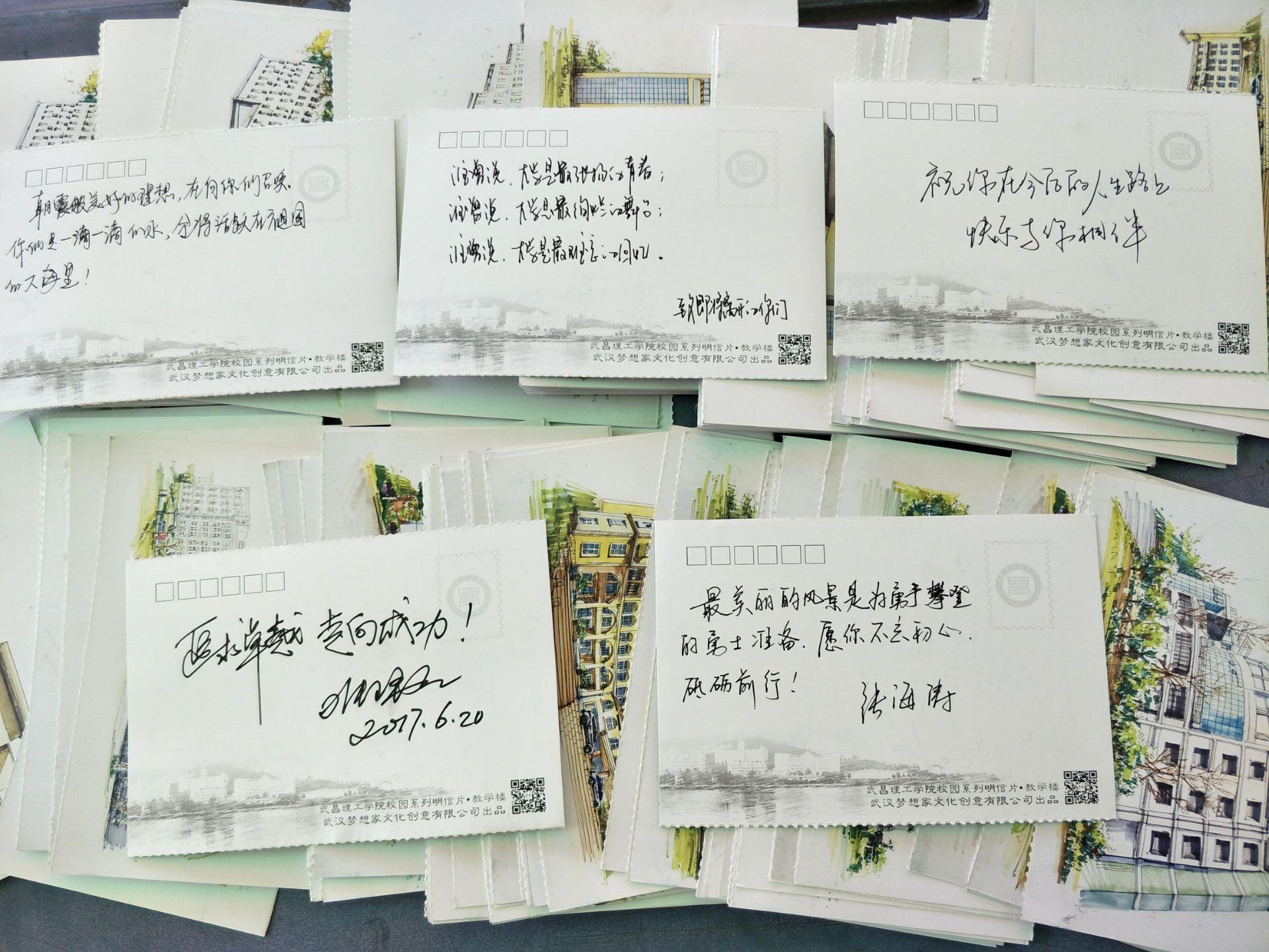武汉一高校师生手写300余张明信片 赠别毕业生