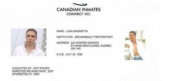 加拿大杀人魔将与同性狱友结婚 曾分尸彩票投注app留学
