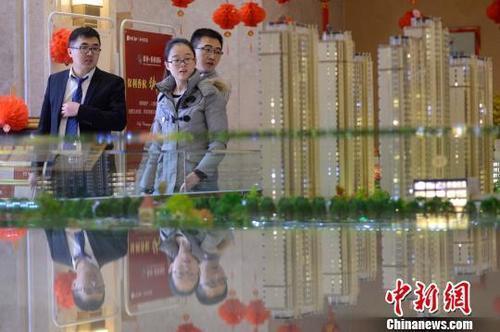 好消息!北京又有三个自住房地块入市