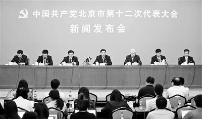 京津冀确定27个检验结果和17项影像检查互认