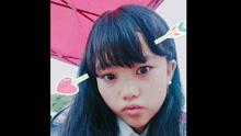 福建漳州13岁女孩走失