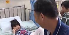 湖南4岁女童因家长一个吻 脖子肿大高烧不退