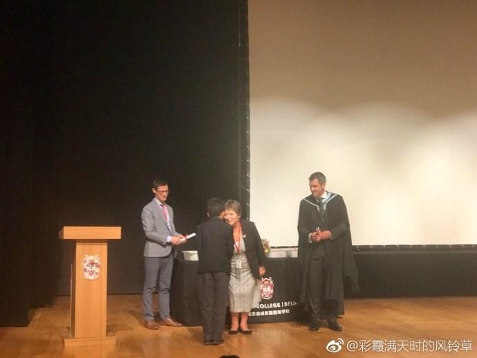 王中磊儿子威廉小学毕业 和李嫣同校