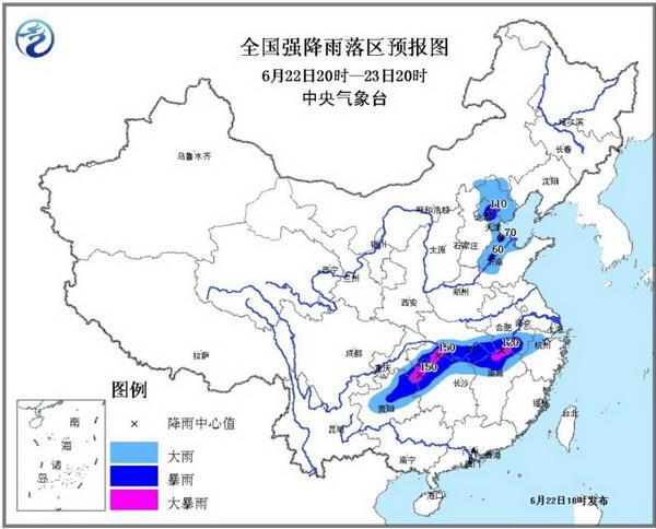 中央气象台继续发布暴雨黄色预警和强对流天气蓝色预警